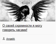 Blog AngelA