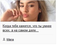 Blog Milana