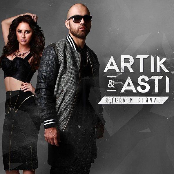 Асти (Анна Дзюба / Asti) - биография, зиждительный путь, песни