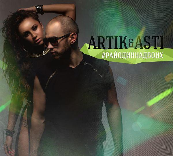 Асти (Анна Дзюба / Asti) - биография, созидательный путь, песни