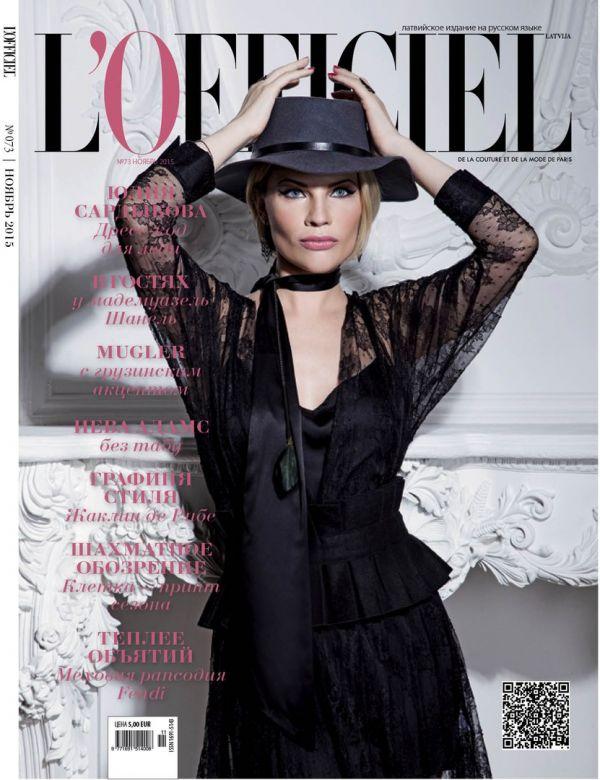Анна Елизарова на обложке журнала LOFFICIEL (ноябрь 2015) - 1