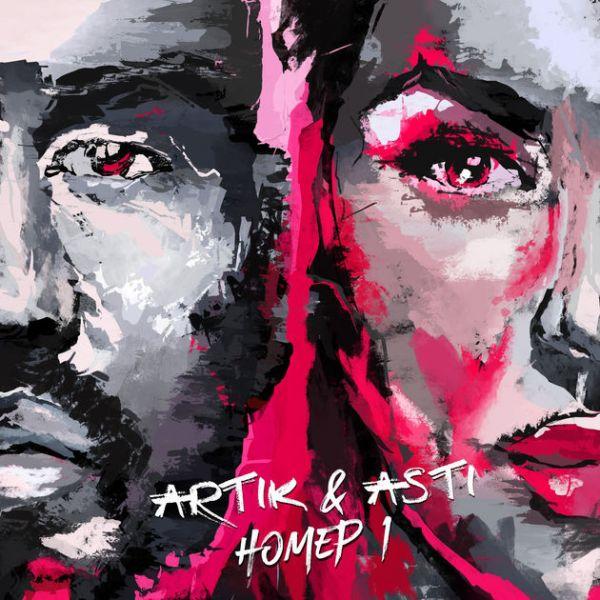 Певица Асти (Анна Дзюба / Asti) - биография, творческий путь, песни