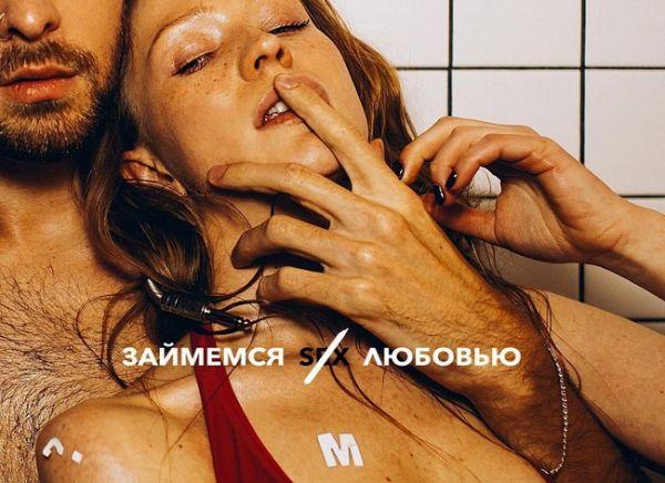 год займ.ру