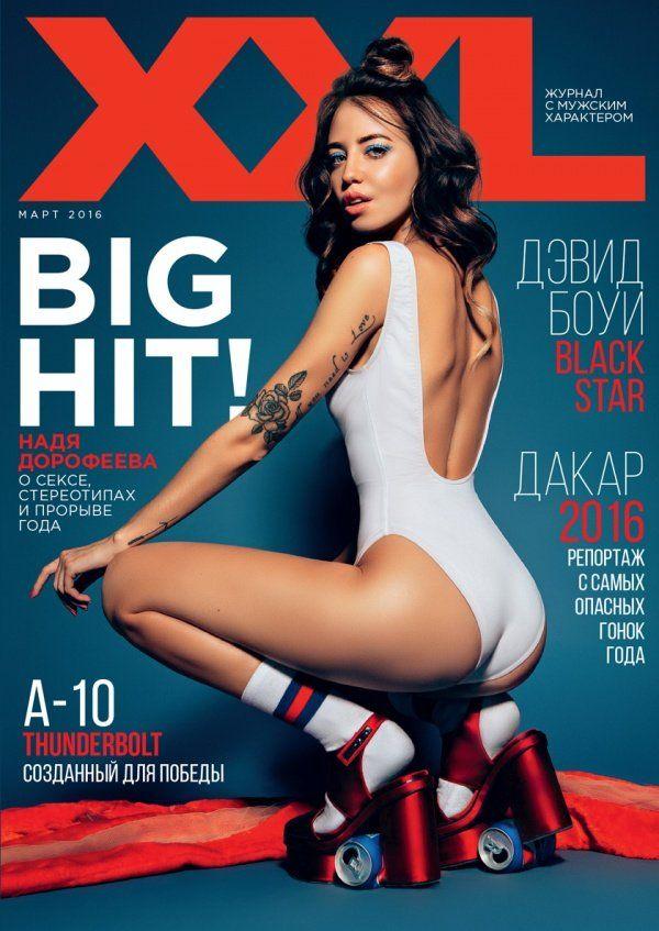 Надя Дорофеева из группы «Время и Стекло» снялась для XXL
