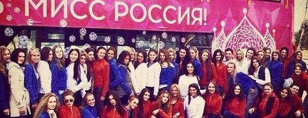 Самые красивые девушки россии 2016 без макияжа