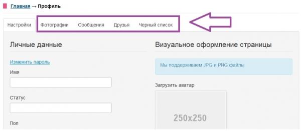 Портал для девушек - Девушка.ру или Что Мы Имеем?...